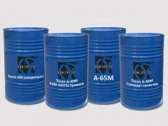 Antifreeze 220 kg barrels wholesale. NGOs Khim-Sintez