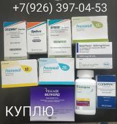 Buy expensive, fast Cracovie without packaging and other medications