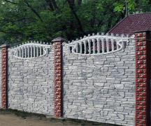 Forms for fences and concrete pillars