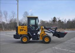 Front loader FORWARD 701D