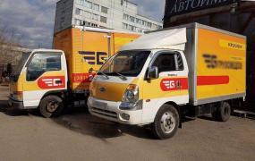 Грузовое такси, переезды, грузоперевозки в Красноярске