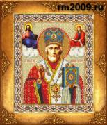 "Kits for embroidery with beads wholesale icons and paintings ""Russian suit"