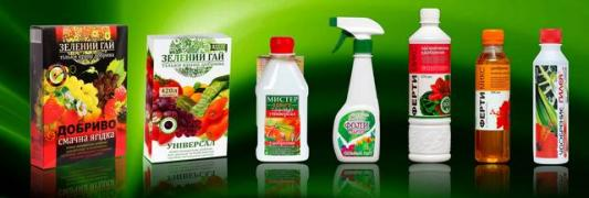 """MEGA"" Wholesale soils and fertilizers"