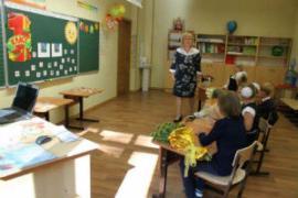 Private school Classical education