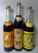 Продам современные kоньяkи и винa завода КВИНТ. Тирасполь