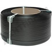 Производство ПП ленты и продажа сопутствующих товаров