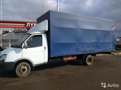 Sell car GAZ 330232