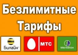 Start packs, contracts Beeline Sell SIM card Chelyabinsk